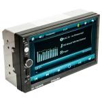2DIN автомагнитола Cyclon MP-7031 GPS